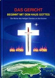Zeugnisse der Erfahrung des Urteils Christi