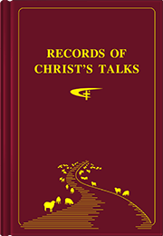 Records of Christ's Talks
