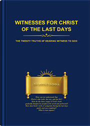 Witnesses for Christ of the Last Days