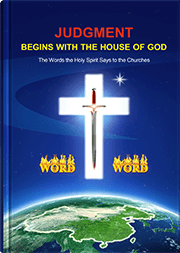 Judgment Begins With the House of God