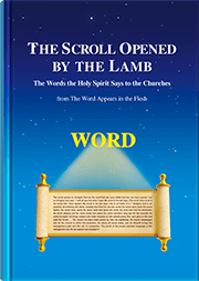 The Scroll Opened by the Lamb