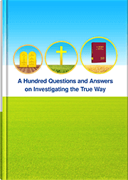 A Hundred Questions and Answers on Investigating the True Way