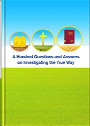 the True Way, Gospel Q&A