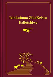 Izinkulumo ZikaKristu Ezilotshiwe