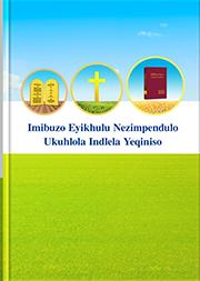 Imibuzo Eyikhulu Nezimpendulo Ukuhlola Indlela Yeqiniso