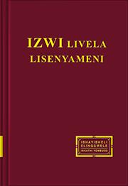 Izwi Livela Lisenyameni