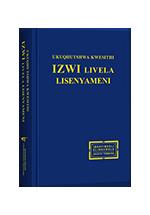 Ukuqhutshwa kwesithi Izwi Livela Lisenyameni