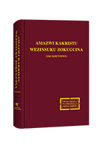 Amazwi kaKristu Wezinsuku Zokugcina (Okukhethiwe)