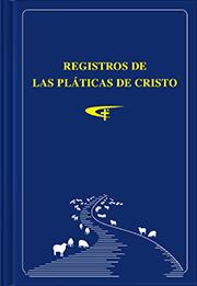 Registros de las pláticas de Cristo