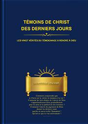 Témoins de Christ des derniers jours