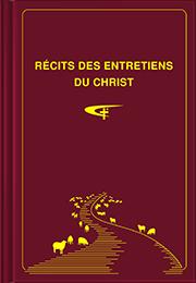 Enregistrements des entretiens du Christ