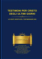 Testimoni per Cristo degli ultimi giorni (Le venti verità del testimoniare Dio)