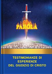 testimonianze,giudizio,Cristo,esperienze