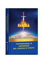 Testimonianze di esperienze del giudizio di Cristo