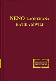 Neno Laonekana katika Mwili