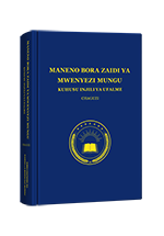 Maneno Bora zaidi ya Mungu Kuhusu Injili ya  Ufalme (Chaguzi)