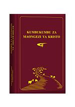 Kumbukumbu za Maongezi ya Kristo