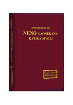 Mwendelezo wa Neno Laonekana katika Mwili