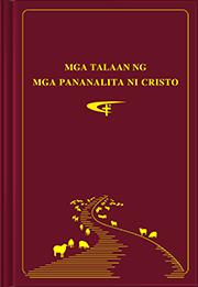 Mga Talaan ng mga Pananalita ni Cristo