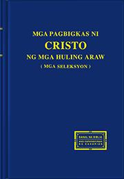 Mga Pagbigkas ni Cristo ng mga Huling Araw (Mga Seleksyon)