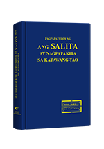 Pagpapatuloy ng Ang Salita ay Nagpapakita sa Katawang-tao