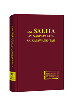 Ang Salita ay Nagpapakita sa Katawang-tao